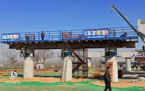 桥梁盖梁施工平台
